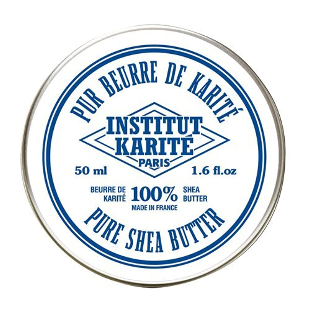 不格好浴室インストールINSTITUT KARITE  100%Pure Shea Butter シアバター(No Fragrance)50ml