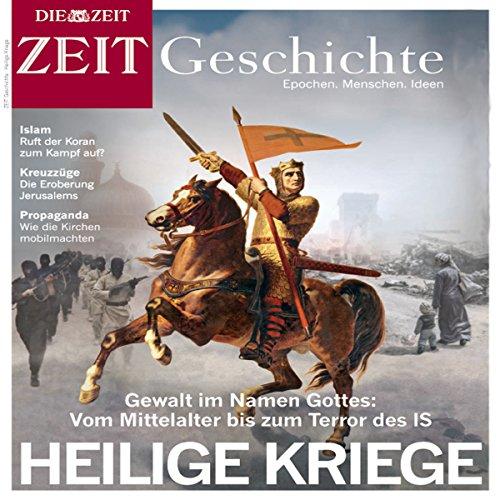 『Heilige Kriege』のカバーアート