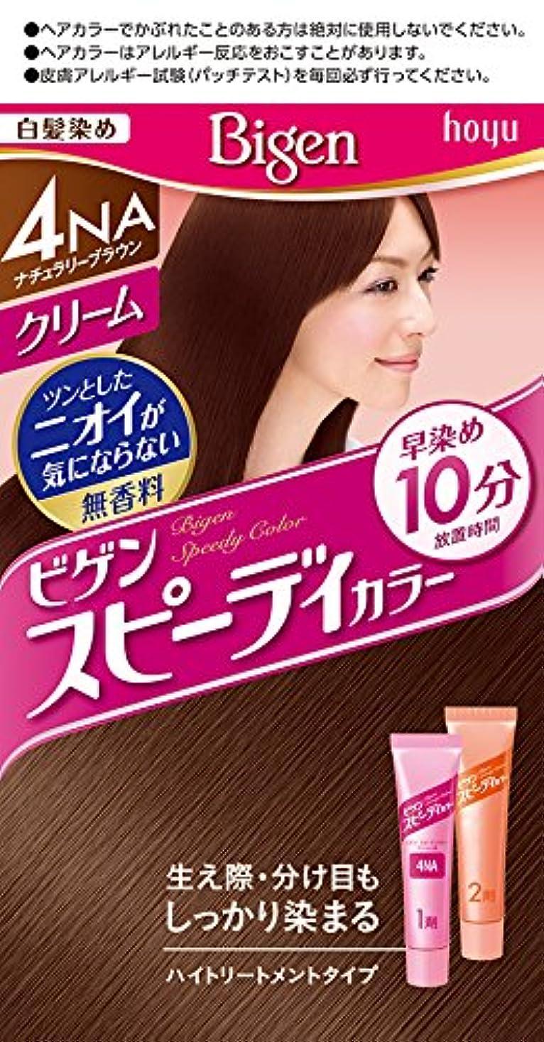 扇動せっかち剃るホーユー ビゲン スピィーディーカラー クリーム 4NA (ナチュラリーブラウン)? 1剤40g+2剤40g
