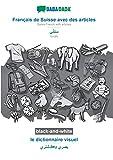 BABADADA black-and-white, Français de Suisse avec des articles - Sindhi (in perso-arabic script), le dictionnaire visuel - visual dictionary (in ... script), visual dictionary (French Edition)