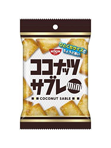 日清シスコ ココナッツサブレミニ 50g