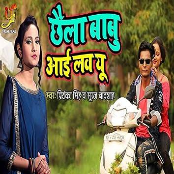 Chhaila Babu I Love You - Single