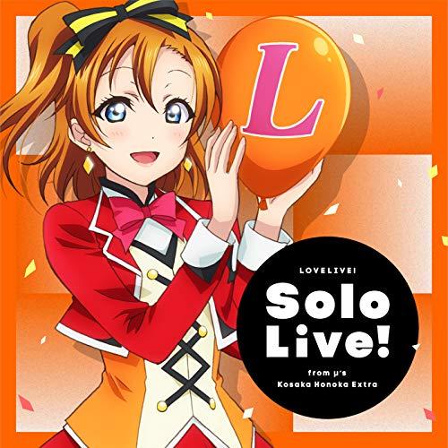 ラブライブ!Solo Live! from μ's 高坂穂乃果 Extra