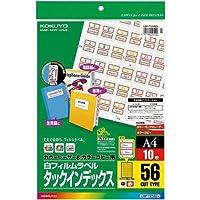 コクヨS&T LBP&コピー用 フィルム56面赤 10枚×5冊