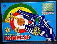 カネキヤップ・ビッグバン8連発用キヤップ弾
