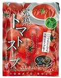 不二食品 完熟トマトスープ 10gX3
