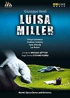 ヴェルディ:歌劇「ルイザ・ミラー」[DVD]