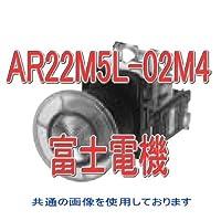 富士電機 AR22M5L-02M4S 丸フレーム大形照光押しボタンスイッチ (白熱) オルタネイト AC220V (2b) (青) NN