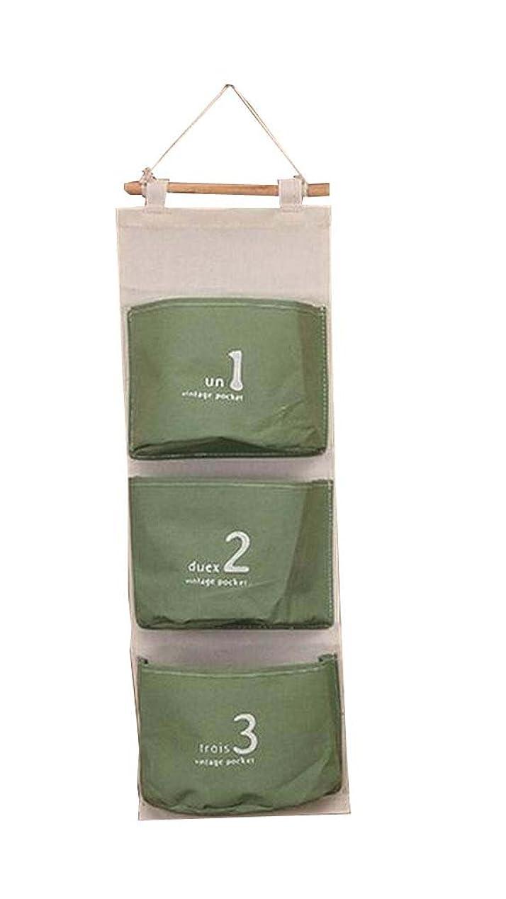 ストリップ見分ける良心寝室/台所/浴室のための耐久の緑の壁掛けの収納袋