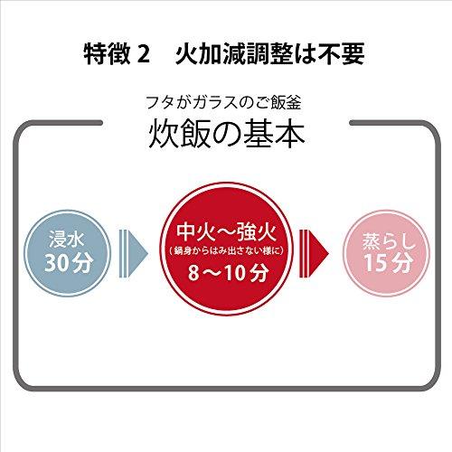 『HARIO(ハリオ) フタがガラスご飯釜 ブラック 2-3合 萬古焼 日本製 GNN-200B』の2枚目の画像