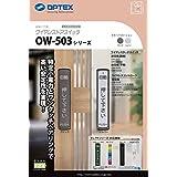 オプテックス OPTEX 自動ドア タッチスイッチ OW-503T 親機(ブロンズ)
