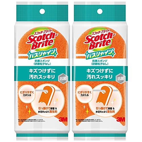 【Amazon.co.jp限定】 3M お風呂掃除 スポンジ 抗菌 ソフト 2個 スコッチブライト バスシャイン BM-22K 2P