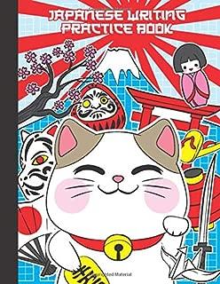 Japanese Writing Practice Book: Cute and Cool Maneki Neko Japanese Lucky Cat, Kokeshi and Daruma Doll with Sakura Cherry Blossom Blank Genkouyoushi ... Kanji Characters, Hiragana, Katakana and Kana