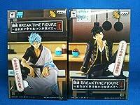 全2種セット 銀魂 BREAK TIME FIGURE おれがV字であいつが天パで 坂田銀時 土方十四郎 in フィギュア
