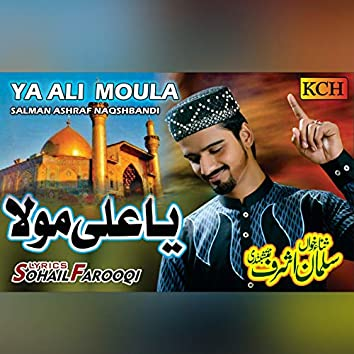 Ya Ali Moula