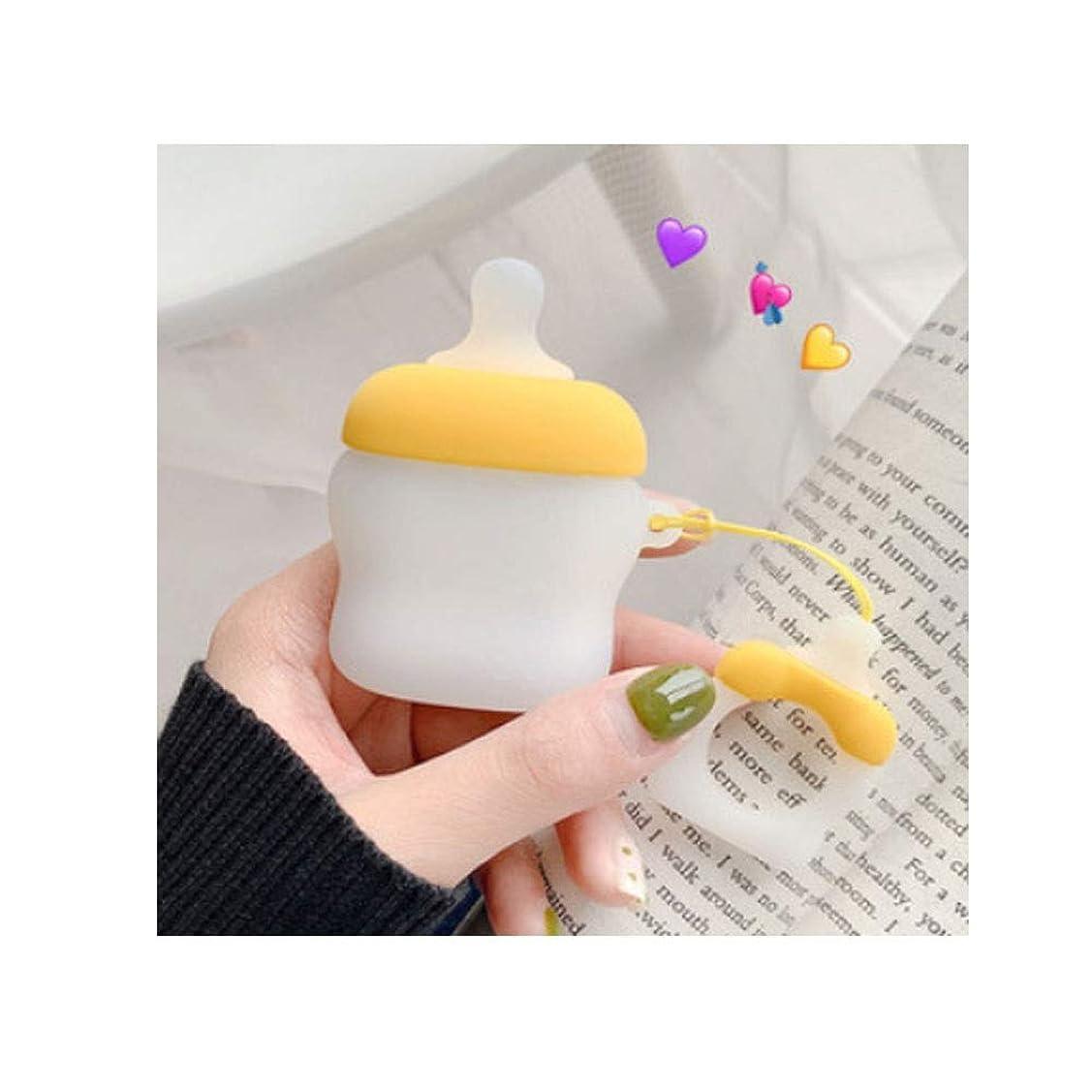 子供時代資料哀Youshangshipin001 ヘッドフォンカバー、創造的なかわいいボトルニップルAirPodイヤホンセット、パーソナライズカップルの落下防止と耐久性のあるスタイル(黄色、から選択する色の様々な) シンプルでかっこいい (Color : Yellow)