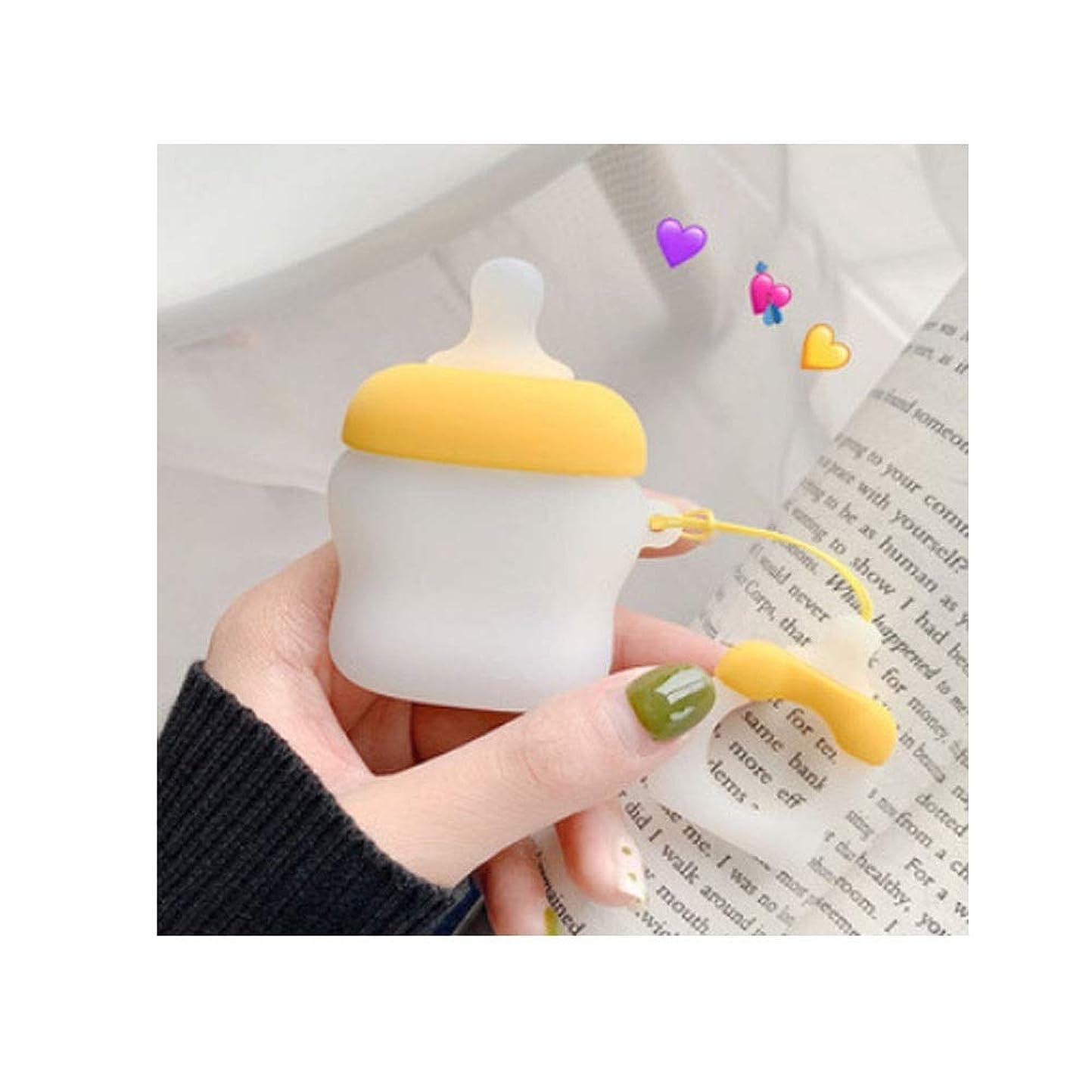 女の子。アナウンサーヘッドフォンカバー、創造的なかわいいボトルニップルAirPodイヤホンセット、パーソナライズカップルの落下防止と耐久性のあるスタイル(黄色、から選択する色の様々な) (Color : Yellow)