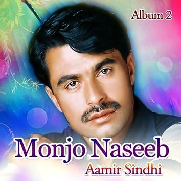 Monjo Naseeb