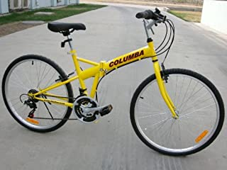 Columba 26 inch Folding Bike Yellow Color (SP26S_YLW)