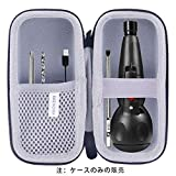 用の Taiiti 電動ドライバー/TARUNA 電動ドライバー/Kuromatsu 電動ドライバー 対応収納ケース -waiyu JP