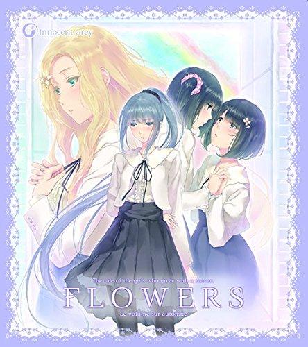 『FLOWERS -Le volume sur automne-(秋篇) 初回限定版』の1枚目の画像