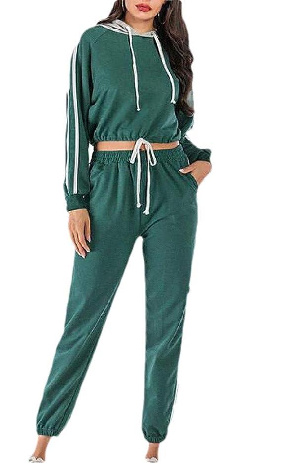 効果的に創造動員するレディースロングスリーブクロップドスウェットシャツと足首丈パンツ 2ピースセット
