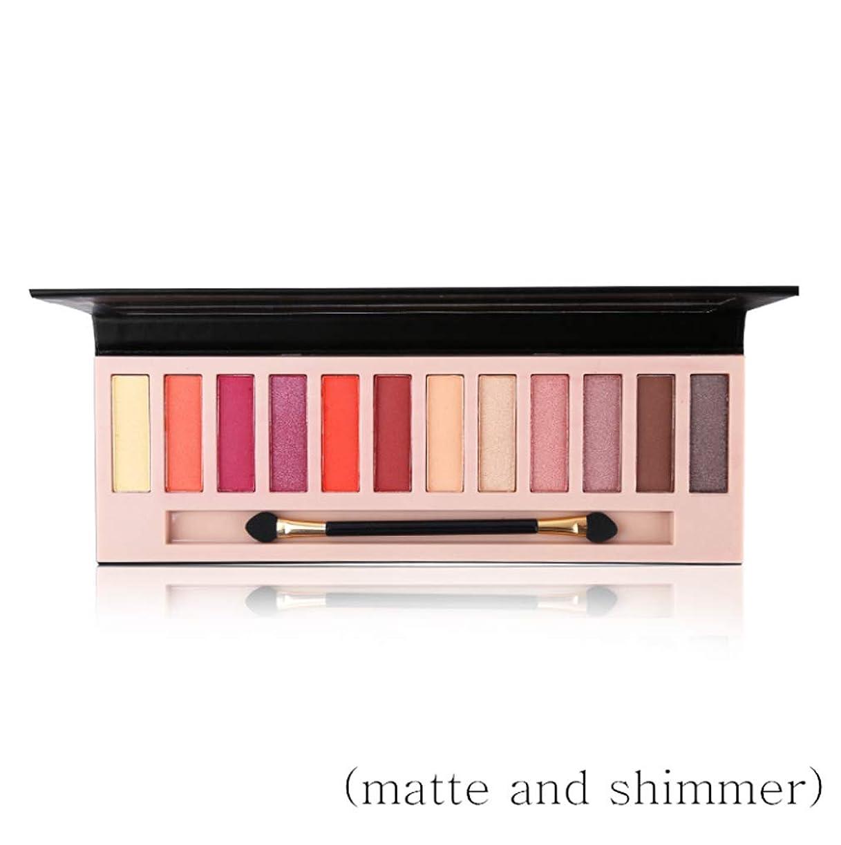 まどろみのある空港寝室を掃除するPro 12 Colors Shimmer And Matte Eyeshadow Makeup Palette Long Lasting Eye Shadow Natural Eyeshadow With Brush