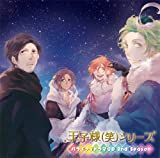 王子様(笑)シリーズ バラエティドラマCD 2nd Season