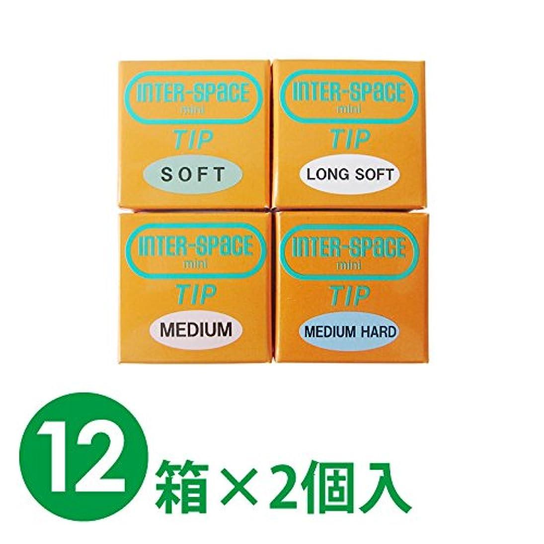 上げるケントナット【12箱1セット】モリムラ インタースペース?ミニ 替えチップ 12箱×2個入 (S(ソフト))