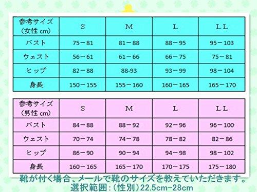 『「スキスキ域」コスプレ衣装 黒執事Ⅱ 藍猫(ランマオ)(Ran-Mao)メイド服 髪飾り付き 衣装のみ』のトップ画像