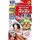 タンスにゴンゴン 人形用防虫剤 8個入 無臭 (雛人形のダニよけ・防カビ・消臭)