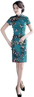 HangErFeng Qipao الحرير المطبوعة بطول الركبة تحسين شيونغسام العنصر الصيني قصير الأكمام شيونغسام