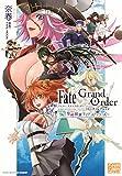 Fate/Grand Order コミックコレクション ~聖杯探索サイドストーリーズ~ (DNAメディアコミックススペシャル)