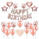 誕生日 風船 飾り付け バースデーバルーン 誕生日バルーン HAPPY BIRTHDAY 飾り付けセット ハッピーバースデー 風船, 誕生日かざりつけセット女の子 (ローズゴールド)