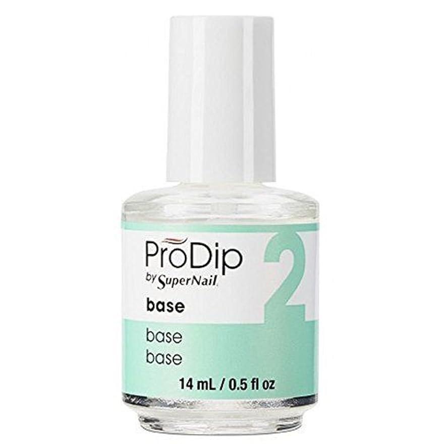 恐怖不当グローSuperNail ProDip - Base - 14 ml/0.5 oz