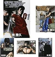 ザ・ファブル 1-22巻 新品セット