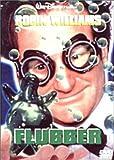 フラバー[DVD]