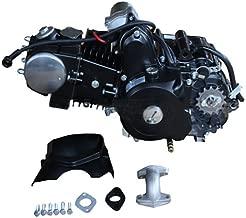 125cc 4-stroke Engine with Automatic Transmission w/Reverse, Electric Start for 50cc 90cc 110cc 125cc ATVs & Go Karts Coolster, Taotao, Roketa, Kazuma,Terminator, Lynx, Redcat, Tank etc.