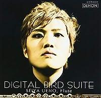 Digital Bird Kumikyoku by Seiya Ueno (2013-09-03)