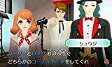 Girls Mode 4 スター☆スタイリスト - 3DS_03