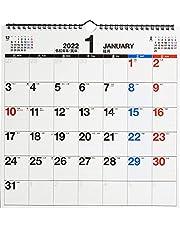 高橋 2022年 カレンダー 壁掛け A3変型 E17 ([カレンダー])