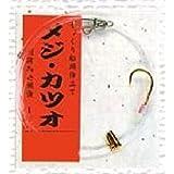 Marufuji(マルフジ) F-008 別誂メジ・カツオ 15号(20)