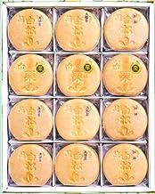 白松がモナカ 中型詰合12個入 【小豆 胡麻 白いんげん(白あん) 栗】