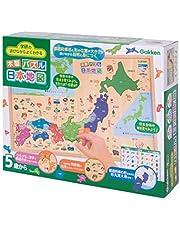 学研の遊びながらよくわかる 木製パズル日本地図
