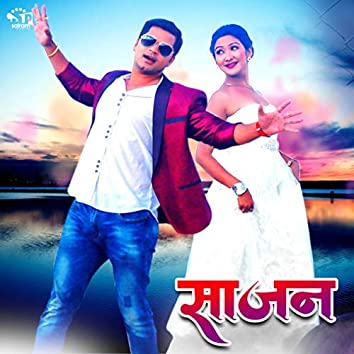 Sajan (Original Motion Picture Soundtrack)