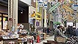 Virtually stroll and shop Kyoto's Teramachi Street