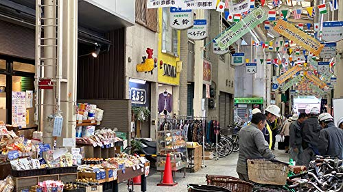 Virtually stroll and shop Kyoto'...