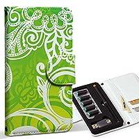 スマコレ ploom TECH プルームテック 専用 レザーケース 手帳型 タバコ ケース カバー 合皮 ケース カバー 収納 プルームケース デザイン 革 フラワー 緑 植物 イラスト 005223