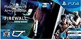 Firewall: Zero Hour VR + PS VR-Ziel-Controller [PlayStation VR] [Edizione: Germania]