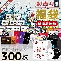 MITOMO 集中保湿パック フェイスマスク たっぷり300枚セット 日本製 シートマスク